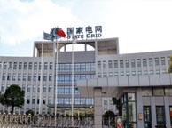 国家dian网宁夏分公司