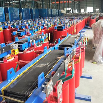 SC(B)10型环氧树脂浇注干式dian力变ya器